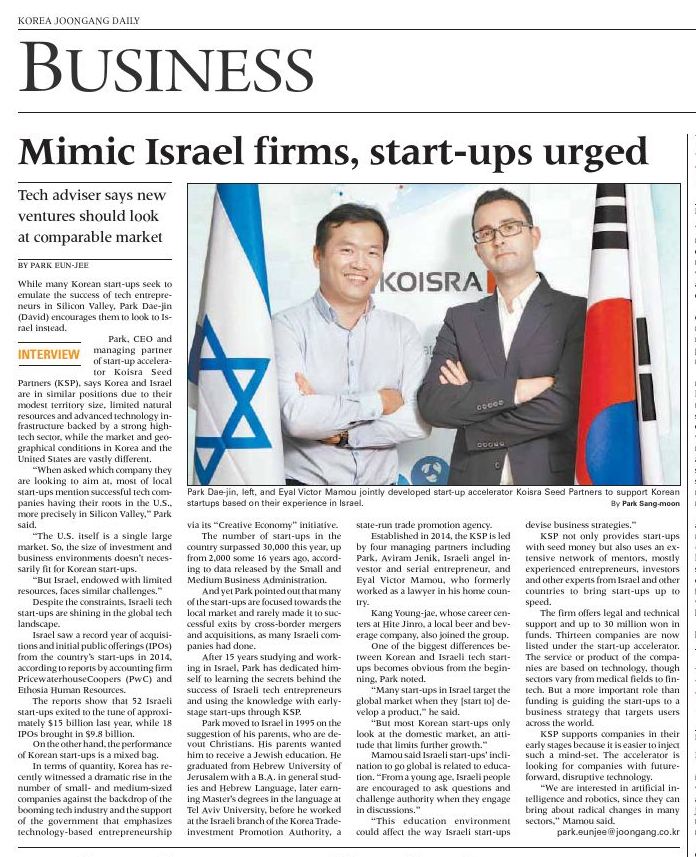 Newspaper-PDF-Mimic-Israel-firms-startups-urged